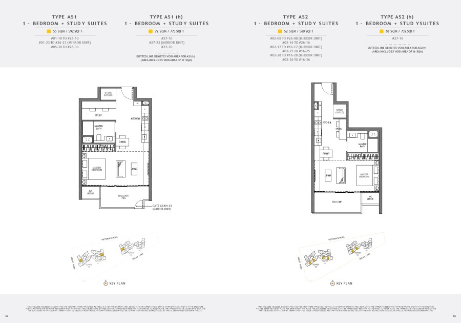 seaside_residences_1br_2