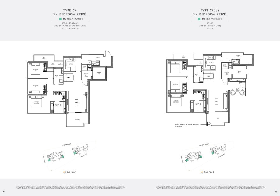 seaside_residences_prive_3br