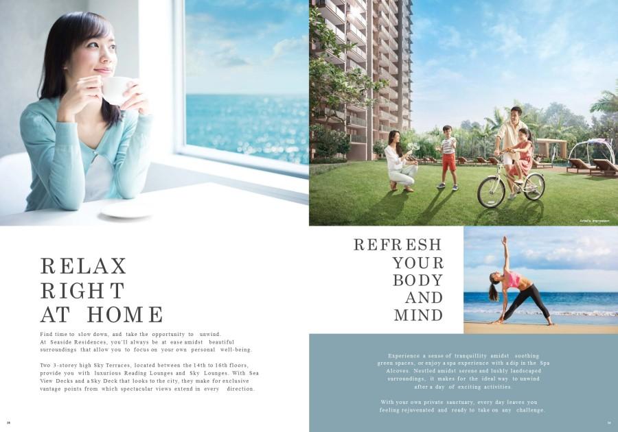 seaside_residences_relax