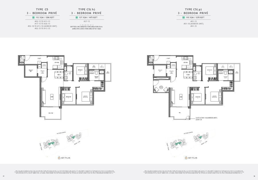 seaside_residences_vista_type_C5